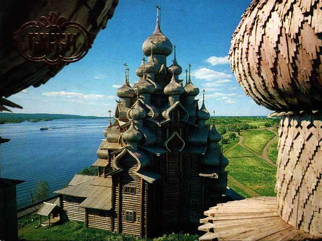 Biserica ruseasca din lemn Rusia Eterna