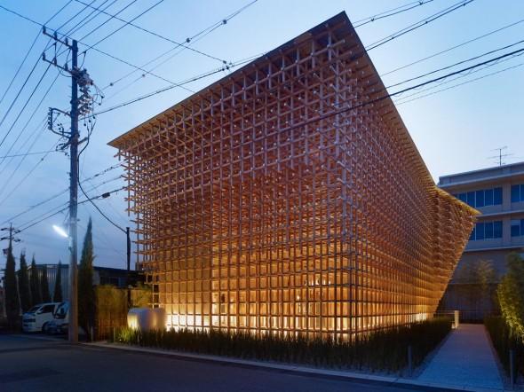 Prosto Museum Research Centre arhitectura japoneza