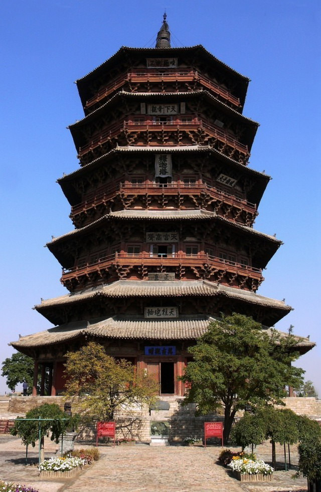 The Fugong Temple Wooden Pagoda - calatorie