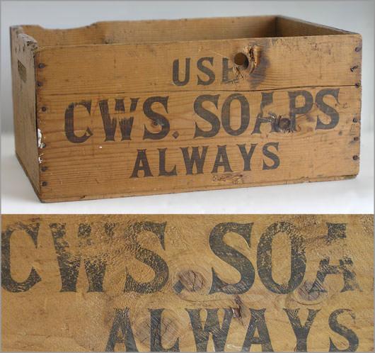 """<img src=""""https://www.stejarmasiv.ro/wp-content/uploads/2013/02/cutie-pentru-sapunuri.jpg"""" alt=""""lădiță de lemn"""" />"""