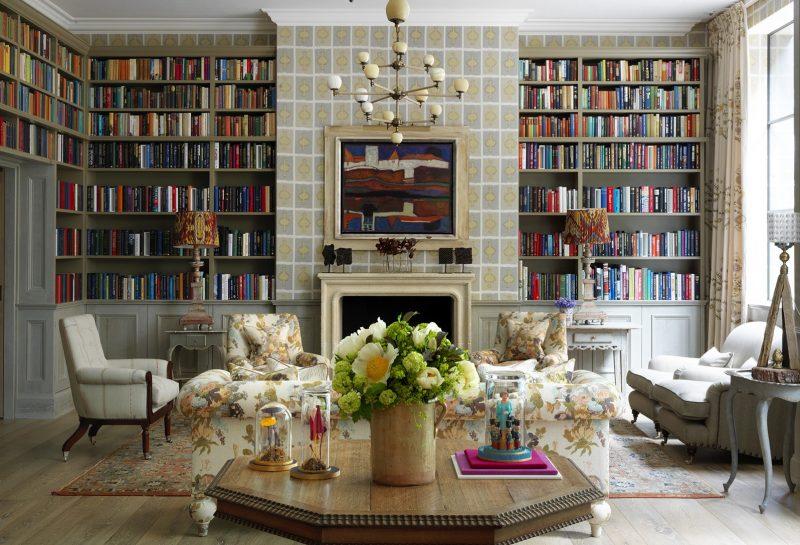 biblioteca londoneza