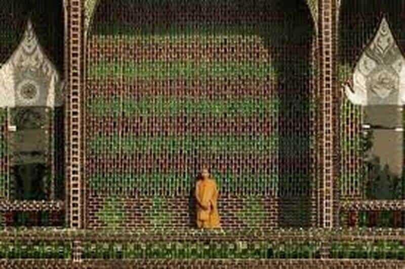 templul